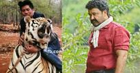 Mohanlal: Peter is insanely sincere