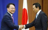 Shadow forces loom behind Tokyo, Seoul currency swap