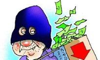 Anti-Corruption Bureau to educate youths on ways to curb corruption