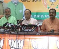 BJP leader Arun SIingh condemned attack on Union ministers in Odisha