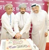 Qatar Airways celebrates Salalah launch