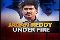 DA case: Jagan Reddy's judicial remand to end today