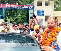 Vanzara not allowed to meet Asaram