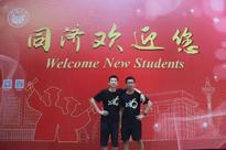 Two Tongji University freshmen share same name, alma mater, Gaokao score and more