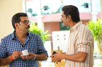 Film review: Salt Mango Tree a family-oriented entertainer