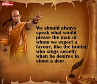 12 Quotes for Winners By Chanakya: Be Shameless in These Areas of Life
