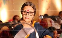 Brinda Karat hits out at Jaitley for his speech in Kerala