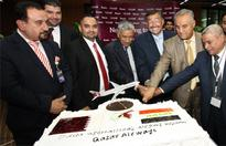 qatar executive awarded air operator certificate... Read more 04 Jun 2013 qatar airways to host 70th international air transport association (iata) annual ... Read more 03 Jun 2013 qatar airways launches fourth destination in republic of iraq ...