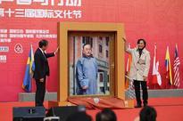 Wang Qijun's painting exhibition held at Peking University
