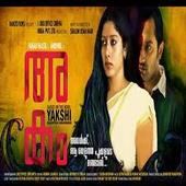 Shalini Usha Nair's Malayalam movie 'Akam' based on 