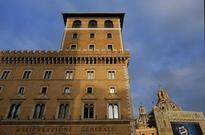 Intesa Sanpaolo considering share-based bid for Generali - sources