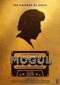 Here`s the first look of Akshay Kumar`s `Mogul`!