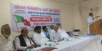 Call to all political parties to unitedly fight against Hindutva forces to save secularism