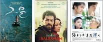 Kim Ki-duk, Farhadi films at IFFK