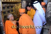 Udupi: Swami Brahmaviharidas pays a visit to Sri Krishna Math