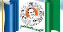 Another YSR Congress MLA quits Jagan-led YSRC to join TDP