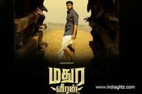 Cinematographer debuts as director for Vijaykanth's son