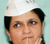 Bombay high court tells AAP to file reply in defamation suit by RInfra