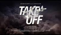WATCH: 'Take Off' trailer will leave you on the edge