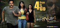 Eedu Gold Ehe movie review roundup: Sunil's film gets mixed response from critics, audience