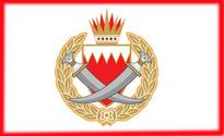 Al Khawaja has all rights in accordance with law