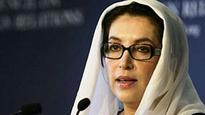 Benazir killing case: Pak court likely to give verdict today