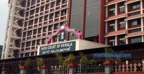High Court raps Vigilance again