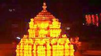 Tirumala Tirupati Devasthanams app for booking darshans