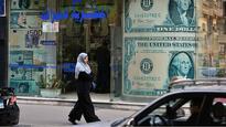 Egypt asks for $12-billion loan as economy nears collapse
