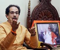 Members of Mumbai Thackeray memorial trust named