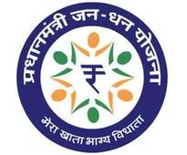 Money in  self help groups account: 2 staffers of finance cos under scanner