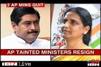 Jagan DA case: Under pressure from the Opposition, 2 Andhra ministers resign