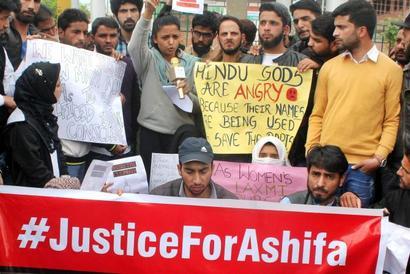 Pakistani hand in Kathua rape-murder case, says MP BJP chief