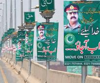 Banners case: Move on Pakistan chairman sent to jail on remand