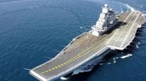 INS Vikramaditya gets first ever ATM onboard navy ship