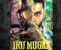 First Look: 'Iru Mugan'