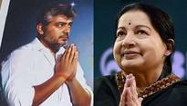 Jayalalithaa no more: Can film star Ajith be Ammas successor?