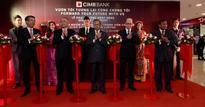 CIMB adds Vietnam unit to vast ASEAN network
