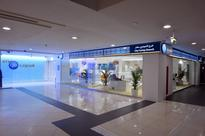 QIB branches in malls to open this Eid