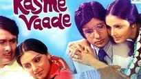 Amitabh Bachchan celebrates 38 years of Kasme Vaade