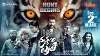 Manyam Puli a hit in Telugu states; Pulimurugan achieves another box office milestone