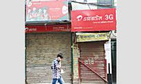 BTRC to decide VRS of Robi, Airtel merger by this week
