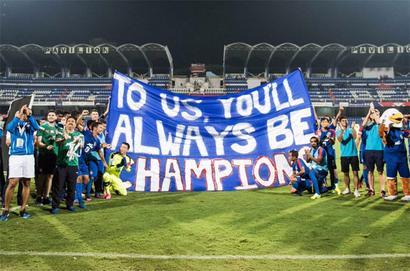 Bengaluru FC end I-League campaign in style, finish 4th