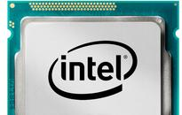 Intel to invest $178 million in India for R&D innovation