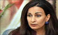 Sherry Rehman urges US to stop drone attacks