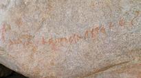Gondi script found in Hampi