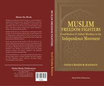 Sify columnist releases book on Indian Muslim freedom fighters