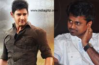 Is this the title of Murugadoss-Mahesh Babu film&#63