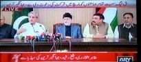 PAT to participate in PTI accountability march: Qadri