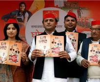 Akhilesh launches manifesto, MSY not present